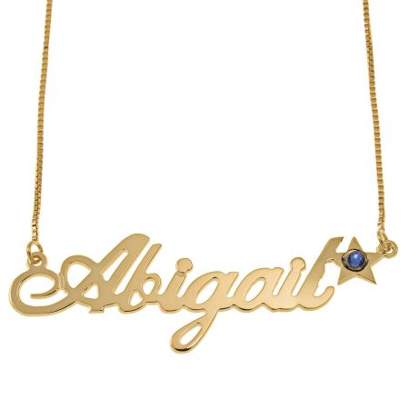 Star Classic Box Name Necklace