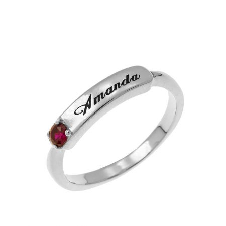 Small Nameplate Ring with Birthstone